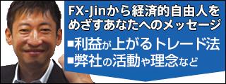 LINE@への登録リンク