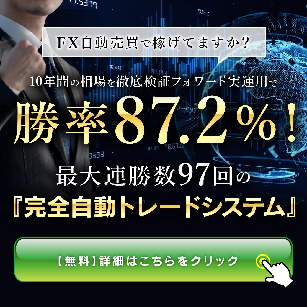 【ADVAN-S】