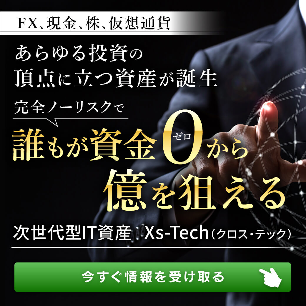 【Xs-Tech】