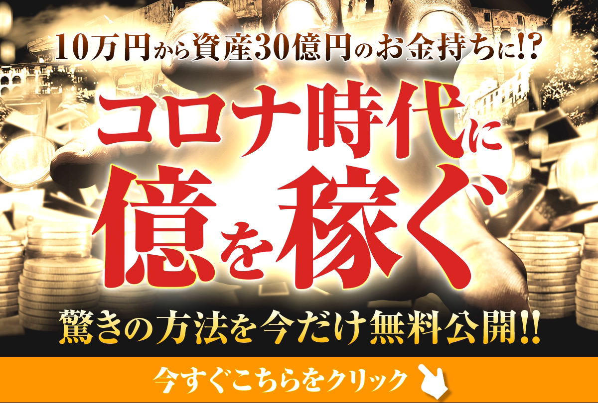 fc2blog_2020060416034136a.jpg