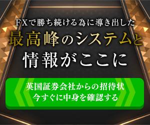 【CONFIDENTIAL】