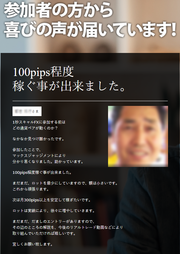 ディスクリプションのイメージ