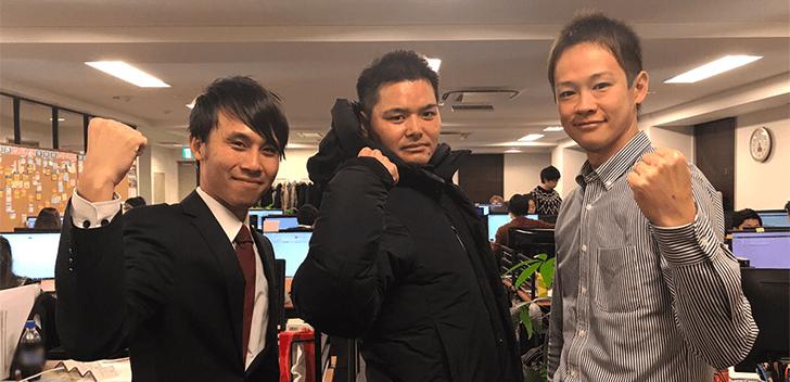 園山さんと金本社長とFX-Katsu先生