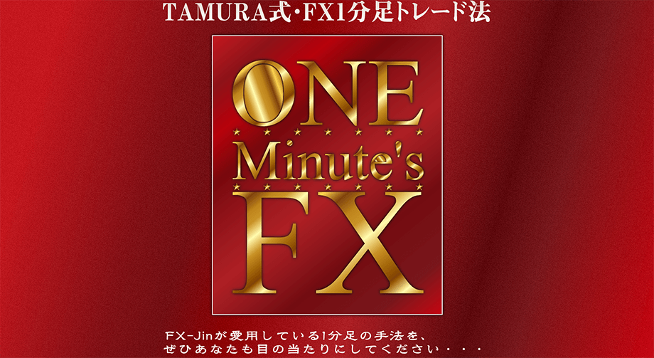 One Minute's FX
