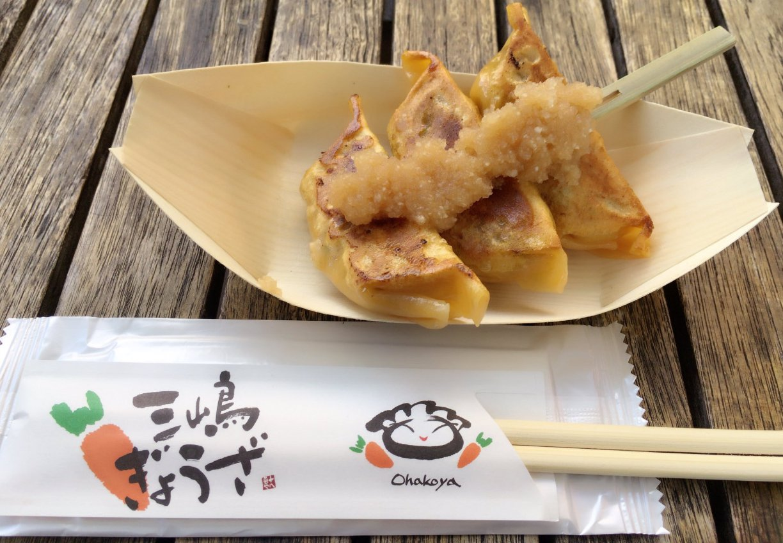 三島の餃子